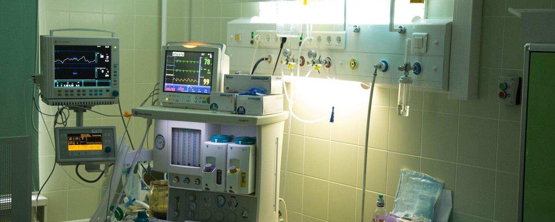 Отделение анестезиологии-реанимации