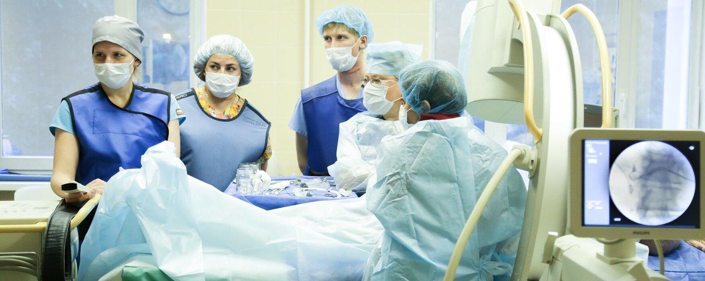 Отделение рентгенохирургических методов диагностики и лечения