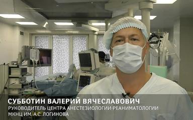 October 16-World anesthesia...